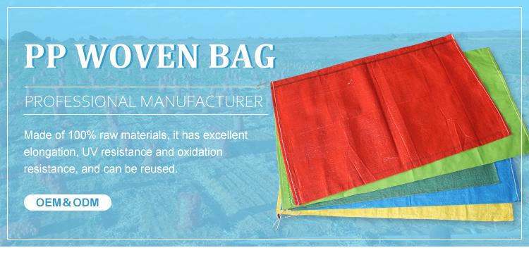 woven bag detail   (1)